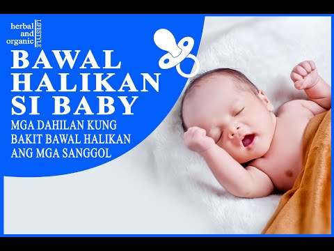 Bawal halikan si Baby | HERBAL AND ORGANIC LIFESTYLE