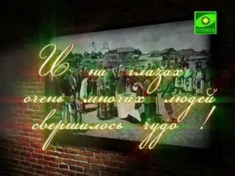 Фильм о монастыре телеканала СОЮЗ 2012 г.