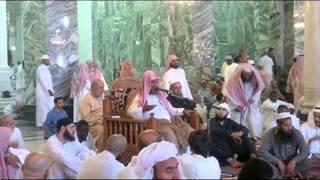 من دروس المسجد الحرام للشيخ حمود بن منديل آل وثيلة -وصية النبي صلى الله عليه وسلم لمعاذ–ج3