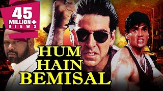 Nonton Hum Hain Bemisal  1994  Full Hindi Movie   Akshay Kumar  Sunil Shetty  Pran  Shilpa Shirodkar Film Subtitle Indonesia Streaming Movie Download