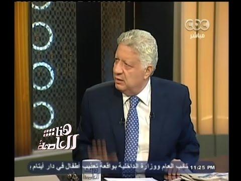 مرتضى منصور عن مسلسلات رمضان: بيوت دعارة