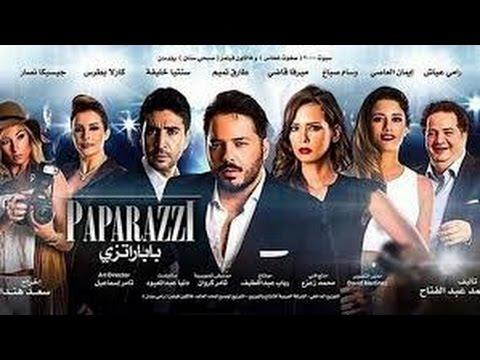 فيلم باباراتزى كامل ديفيدى 2016...