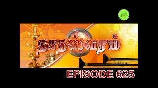 NATHASWARAMTAMIL SERIALEPISODE 625Nadhaswaram (Tamil: நாதஸ்வரம்) is an Tamil soap opera that aired on Sun TV .It had been receiving the highest ratings of Tamil serials and received high praising from viewers.The show starring by T. S. B. K. Mouli, Thirumurugan, Poovilangu Mohan, Srithika and Jeyanthi Narayanan. Directed and producer by Thirumurugan, He received high praising for his debut serial Metti Oli. This serial is family-oriented like Metti Oli.This serial on 5 March 2014 achieved the feat of being the First Indian soap opera and Tamil television soap opera to be aired live. This was done to commemorate the Soap opera's 1000th Episode on 5 March 2014. By airing a 23-minutes 25seconds long live telecast in a single shot, the soap opera has earned a place in the Guinness World Records.