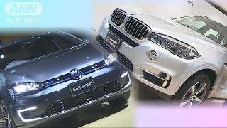 VWとBMW、それぞれハイブリッド車発表 競争激化へ