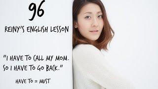 REINY先生の~留学中に必要な英会話 #96~ I have to call my mom.