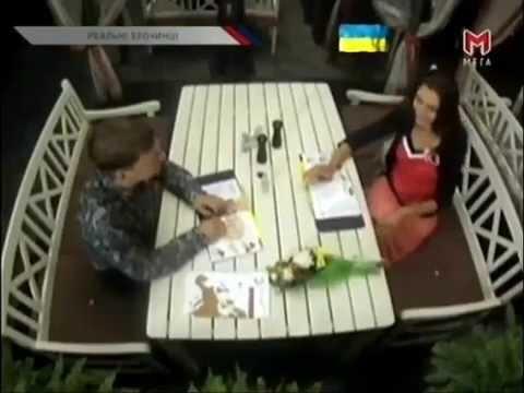 Гастролёры (сериал)