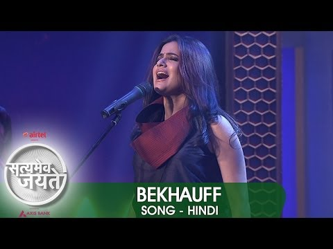 Bekhauff – Song – Hindi | Satyamev Jayate 2 | Episode 1 – 02 March 2014