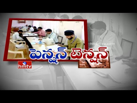 Government Employees Pension - Tension | HMTV Special Focus