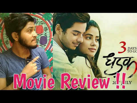 Dhadak | Full Movie Review | Dhadak Movie Hit Or Flop? | Dhadak V/s Sairat |