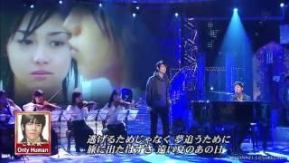K & ビューティーこくぶ  - Only Human