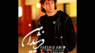 Bah Bah Music Video Farshid Amin