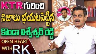 Video Konda Vishweshwar Reddy About KTR and TRS Party | Open Heart With RK | ABN Telugu MP3, 3GP, MP4, WEBM, AVI, FLV Desember 2018