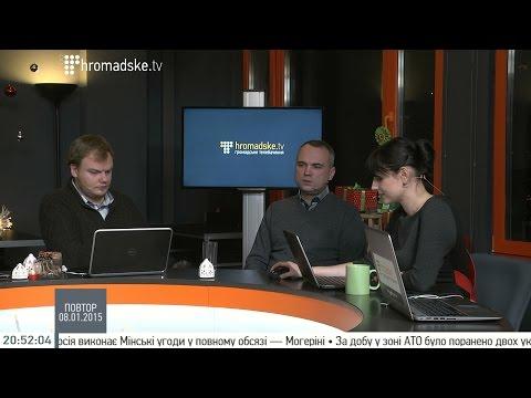 Член центрального проводу «Правого сектору» Андрій Бондаренко в студії Громадського