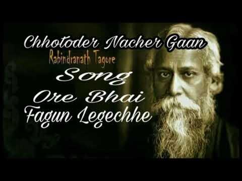Video Ore Bhai Fagun Legechhe | ওরে ভাই ফাগুন লেগেছে | Latest Rabindra Sangeet | Chorus | Krishna Music download in MP3, 3GP, MP4, WEBM, AVI, FLV January 2017