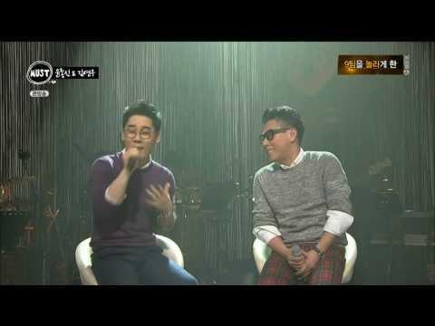 Must - 윤종신&김연우_여전히 아름다운지 @윤도현의 MUST 시즌2 (2013.12.04)