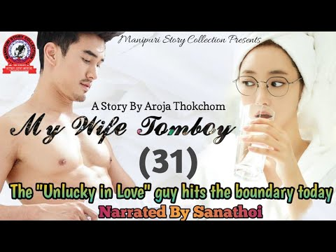 """My Wife Tomboy (31)