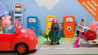 СВИНКА ПЕППА и заправка Дедушки Пса. Мультик из игрушек (Peppa Pig) на русском.