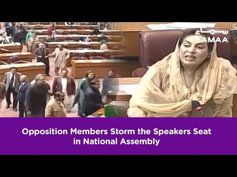 Opposition Members Storm the Speakers Seat in National Assembly | Samaa TV | Feb 21, 2019