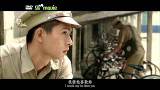 Nonton                   First Of May     Dvd   Go Movie                        Film Subtitle Indonesia Streaming Movie Download
