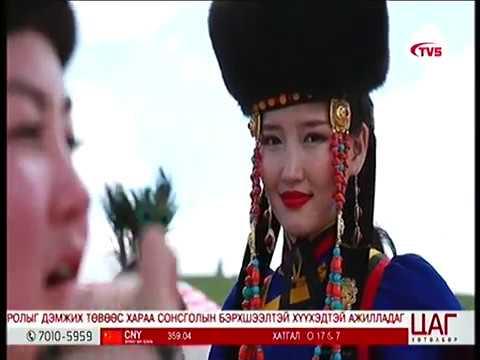 """""""Найрсаг Баянгол"""" номадик фестиваль Хүй долоон худагт боллоо"""