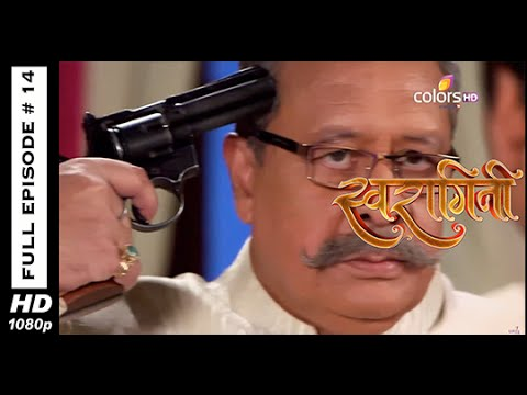 Swaragini [Precap Promo] 720p 31st March 2015