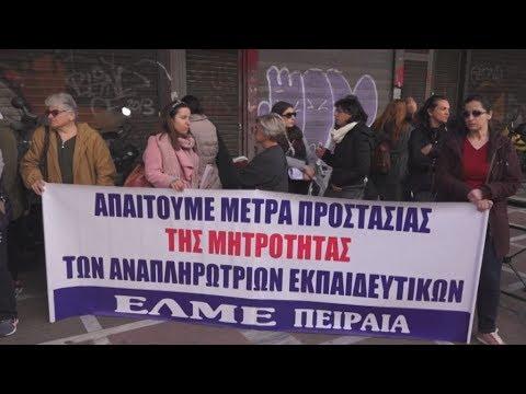 Φεμινιστική συγκέντρωση διαμαρτυρίας για την ημέρα της γυναίκας