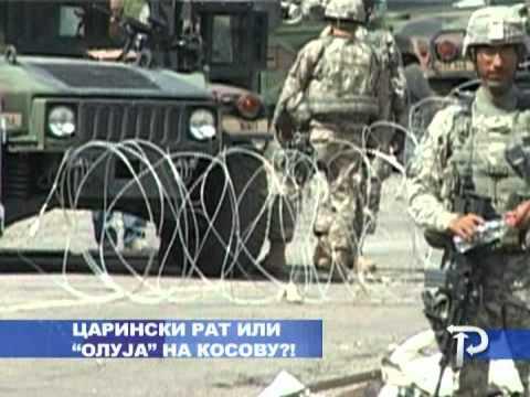 """Царински рат или """"Олуја"""" на Косову?"""