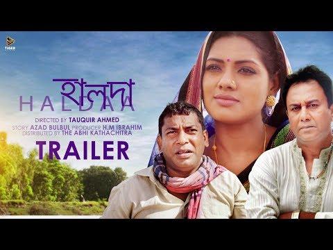 Download Haldaa (2017) | Official Trailer | Mosharraf Karim | Tisha | Zahid Hasan | Tauquir Ahmed HD Mp4 3GP Video and MP3