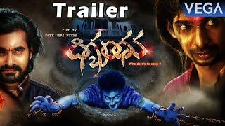 Digbandhana Movie Trailer HD -