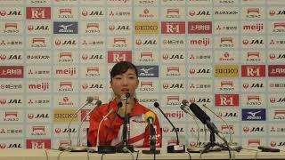 寺本明日香選手 大会前記者会見