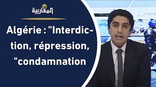 """Algérie : """"Interdiction, répression, condamnation"""""""