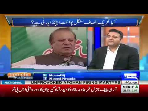 See what Fawad Chaudhary buy for Nawaz S