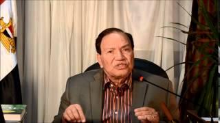 تعليق الدكتور صديق عفيفي علي جكم قضيه القصور الرئاسية