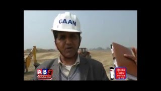 Lumbini Nepal  city pictures gallery : Operation Big News Lumbini International Airport, ABC Television, Nepal
