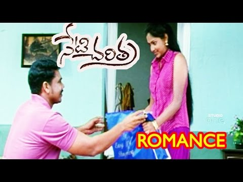 Neti Charithra Telugu Movie Love scene | Amala Paul | Harish Kalyan