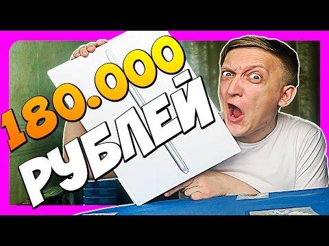 КУПИЛ КАЛЬКУЛЯТОР ЗА 180 000 РУБЛЕЙ