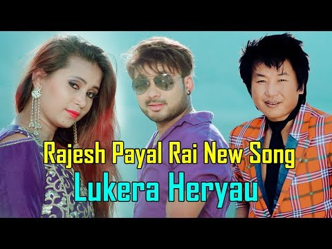 (Lukera Heryeu by Rajesh Payal Rai & Amrita Limbu || लुकेर हेर्यौ मायाले बेर्यौ || Shristika Bimba - Duration: 3 minutes, 47 seconds.)