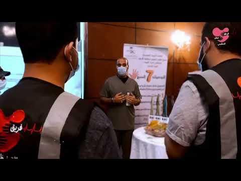 مشاركة فريق نبض التنظيمي التابع للجنة التنمية الاجتماعية بالكلابية في حملة #التبرع_بالدم 2 بجمعية تيسير الزواج ورعاية الأسرة بالأحساء