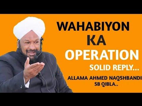 Video Shan e ghouse e azam part2 by allama ahmed naqshbandi sahab download in MP3, 3GP, MP4, WEBM, AVI, FLV January 2017