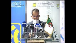 صيرفة إسلامية / إبرام إتفاقية بين المؤسسة الوطنية للسكن الترقوي والقرض الشعبي الجزائري
