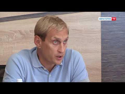 Штаб по проведению курортного сезона в Евпатории 2 августа 2018 - DomaVideo.Ru