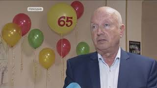 65 лет исполнилось городской больнице Находки