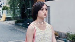 女優・萩原みのりが全霊をかけて挑んだ美しいほどに孤独な青春映画/映画『お嬢ちゃん』予告編