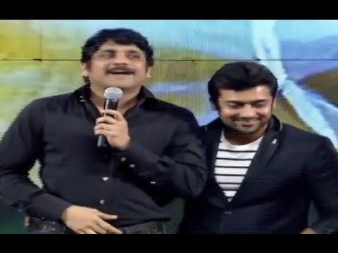 Manam Nagarjuna says, Hattsoff to the Telugu Audience for receiving Surya @ Sikandar Audio Launch