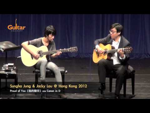 Proud of You 我的驕傲(song of Joey Yung) - Sungha Jung & Jacky Lau