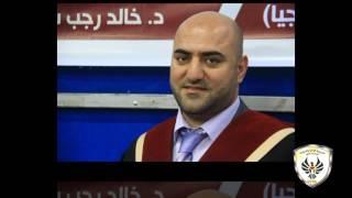 مناقشة رسالة ماجستير الباحث أحمد زقوت