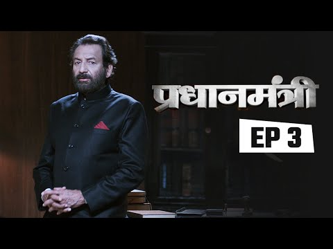 Pradhanmantri - Episode 3 - Story of Kashmir | ABP News Hindi