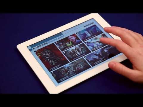 Новая Игромания для iPad. Два выпуска - бесплатно + подарок