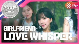 Video Show Champion EP.239  GFRIEND - INTRO+LOVE WHISPER [여자친구 - 인트로+귀를 기울이면] MP3, 3GP, MP4, WEBM, AVI, FLV November 2017