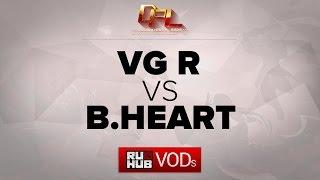 VG Reborn vs Bheart, game 2
